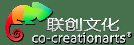 Zigong Co-Creation Culture & Arts Co., Ltd.